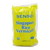 Singapore Rice Vermicelli (0.8mm) Noodles (新加坡米粉)