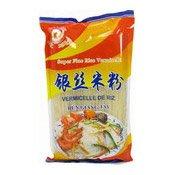 Super Fine Rice Vermicelli Noodles (銀絲米粉)