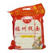 Fuzhou Flour Vermicelli Noodles (哈哈福州線麵)