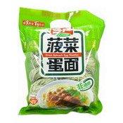 Spinach Egg Noodles (菠菜麵)