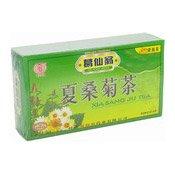 Xia Sang Ju Tea (20 Bags) (葛仙翁夏桑菊沖劑 (無糖))