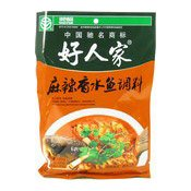 Hot Spicy Sauce For Fish (好人家麻辣香水魚調料)