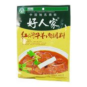 Sauce For Braised Beef & Mutton (好人家紅燜牛羊肉調料)