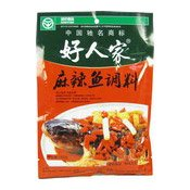 Super Hot Spicy Sauce For Fish (好人家麻辣魚調料)