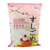 Premium Sushi Rice (東北大米)