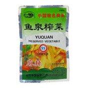 Preserved Vegetable (Spicy hot) (魚泉麻辣榨菜)