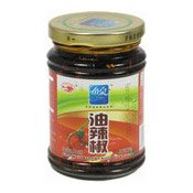 Chilli Oil Sauce (魚泉辣椒油)