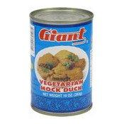 Vegetarian Mock Duck Fried Gluten (燜齋鴨)