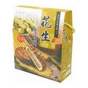Chocolate Mochi Cake (Peanut) (朱古力花生糯米池批)