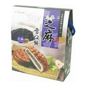Chocolate Mochi Cake (Sesame) (香麻朱古力批)