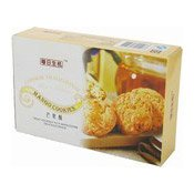 Mango Cookies (優之芒果酥)