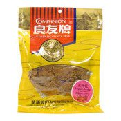 Vegetarian Jerky (Hot & Spicy) Cha Do Snack (良友牌香辣素肉乾)