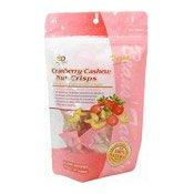 Cranberry Cashew Nut Crisps (蔓越莓腰果酥)
