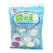 Marshmallow With Blueberry Flavour Filling (棉花糖)