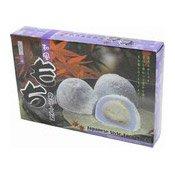 Taro Mochi (Rice Cakes) (雪之戀和風大福 (芋頭))