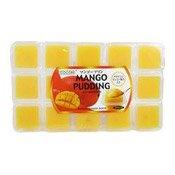 Mango Pudding Jellies (With Nata De Coco) (芒果布甸)