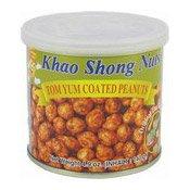 Tom Yum Coated Peanuts (泰國式冬蔭味花生豆)