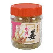 Dried Crystallised Stem Ginger (水晶薑)