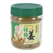 Dried Crystallised Stem Ginger With Plum Juice (話梅薑)