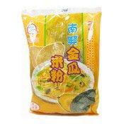 Pumpkin Rice Noodles (金瓜米粉)