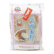 Taro Rice Noodles (新竹-芋頭米粉)