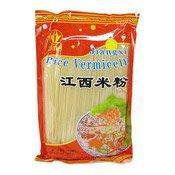 Jiangxi Rice Vermicelli Noodles (江西米粉)