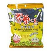 Garlic Green Peas (翠菓子香蒜碗豆)