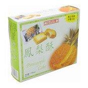 Pineapple Cake (菠蘿糕)
