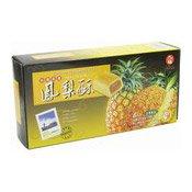 Taiwan Pineapple Cake (九福鳳梨酥)