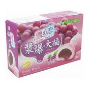 Yuki & Love Grape Mochi (雪之戀葡萄大福)