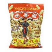 Crisp Peanuts (農夫南乳花生)
