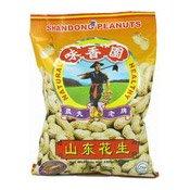 Shandong Peanuts (農夫山東花生)