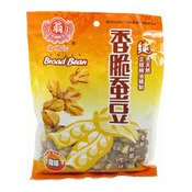 Crisp Broad Bean (Spicy Flavour) (香辣烤蠶荳)
