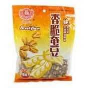 Crisp Broad Bean (Spicy Flavour) (香辣烤蠶荳)