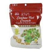 Cashew Nut Crunch (腰果堅果酥)