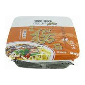 Dried Mix Instant Noodles (Soy Bean) (金粉京都炸醬撈麵)