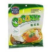 Coconut Cream Powder (Instant) (椰漿粉)