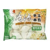 Dumplings (Pork Chive) (Jiaozi Gyoza) (香源豬肉韭菜水餃)