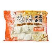 Dumplings (Pork Coriander) (Jiaozi Gyoza) (香源豬肉香菜水餃)