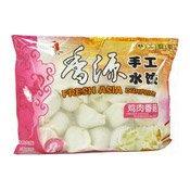 Dumplings (Chicken & Mushroom) (Jiaozi Gyoza) (香源雞肉水餃)