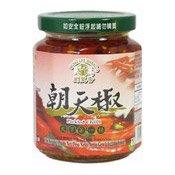 Pickled Chilli (萬里香朝天椒)