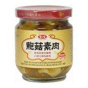Vegan Tofu Nuggets with King Oyster Mushroom (愛之味-鮑菇素肉)