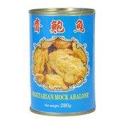 Vegetarian Mock Abalone (伍中齋鮑魚)