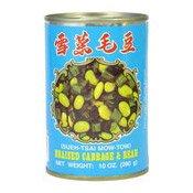 Braised Cabbage & Bean (雪菜毛豆)