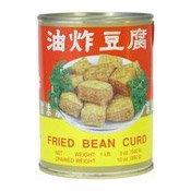 Fried Bean Curd (炸豆腐)