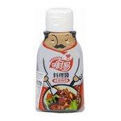 """3 Cup"" Stir-Fry Sauce (三杯快抄)"