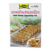 Nam Nuong Seasoning Mix (泰式燒烤粉)
