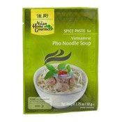 Vietnamese Pho Noodle Soup (越南牛肉湯麵)