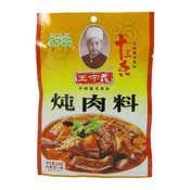 Soup Seasoning for Meat (炖肉料)