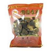 Dried Fruit Peel (金百合陳皮)